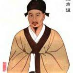 Zhang Zhong-Jing